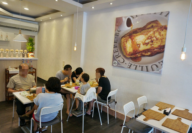 [台南]日法創意X一早就有散壽司的早午餐-兜齊私廚 @美食好芃友