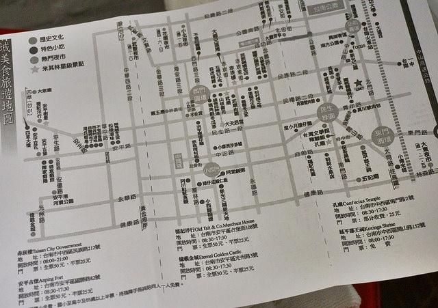 [台南]老屋改建,工業風正夯!台南市區超平價住宿-正興延平公寓 @美食好芃友