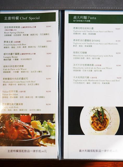[高雄] 現代工業風X美味歐風餐點-VALUAR法茹爾 @美食好芃友