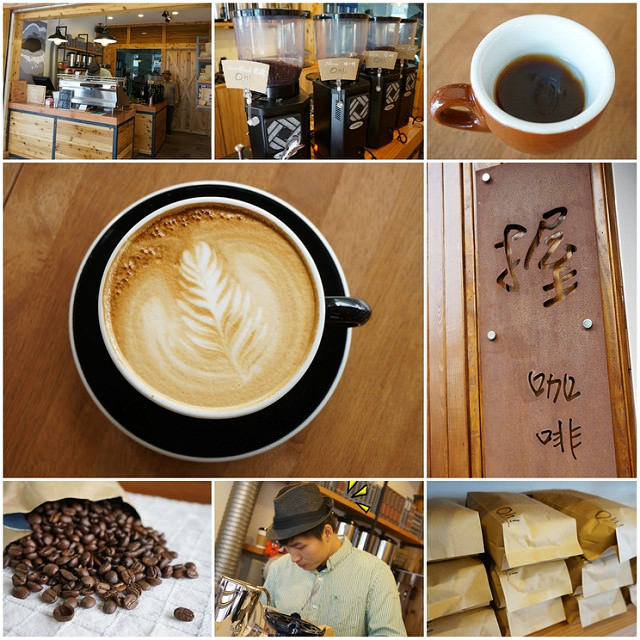 [高雄][邀約] 賞景喝咖啡配可口型男咖啡師! Oh!cafe'握咖啡 @美食好芃友
