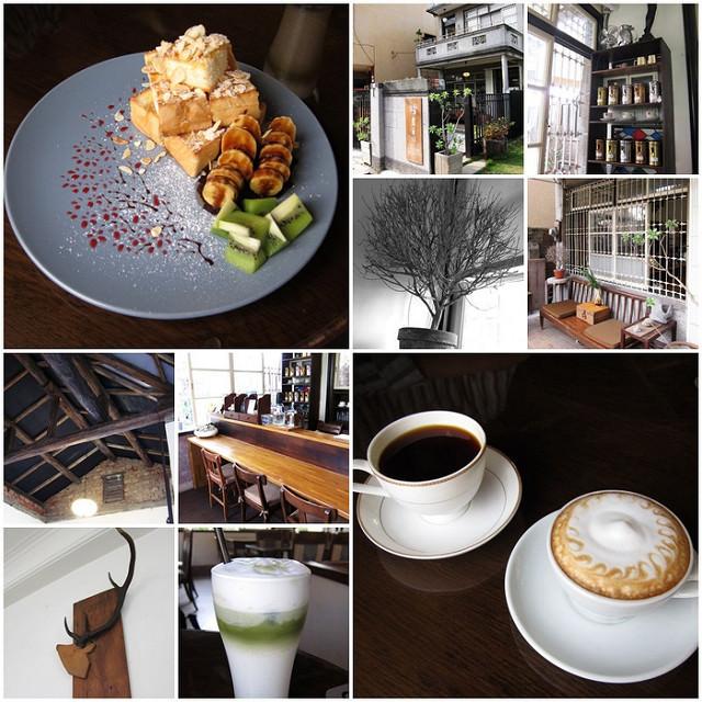 [台南]靜謐老屋享咖啡-鹿角枝咖啡˙喫茶˙慢食 @美食好芃友