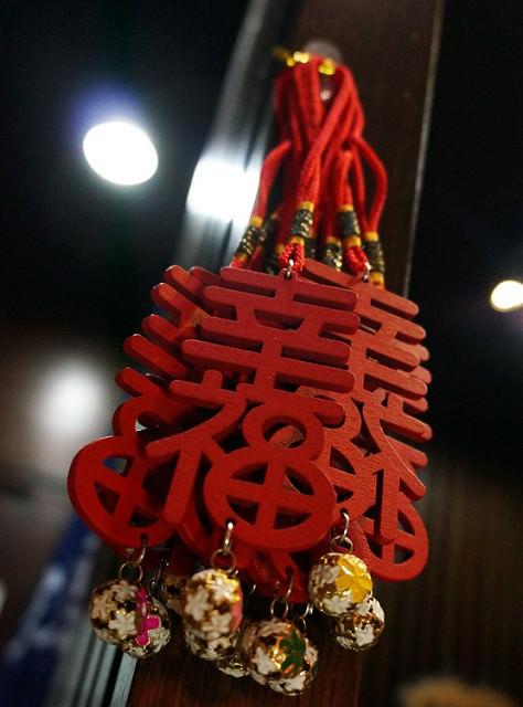 [台南][邀約]與美味霜淇淋喇機-綣綣屋 @美食好芃友