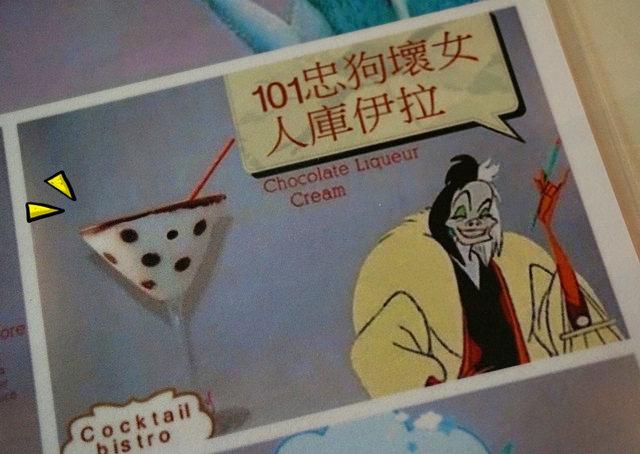 [高雄]美味德國豬腳X浪漫迪士尼公主調酒,寫意餐酒館-Cocktail Bistro雞尾酒餐坊 @美食好芃友