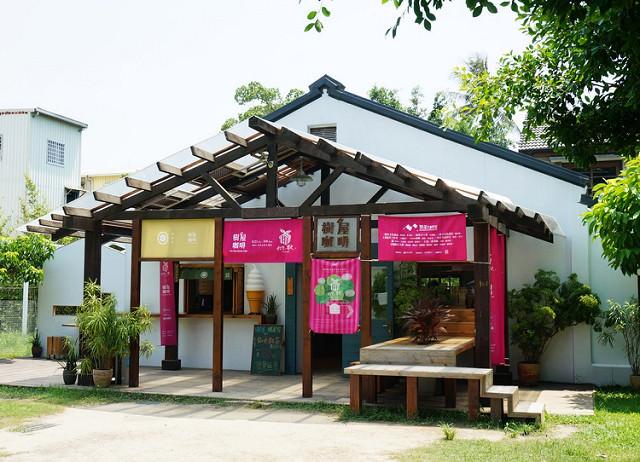 [台南]不用排隊的紅牌霜淇淋-樹屋咖啡X蜷尾家 @美食好芃友