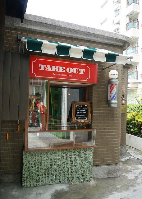 [台南]古典和洋風午茶-Hibari(ひばり)雲雀 @美食好芃友