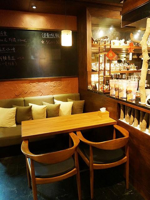 [高雄]靜謐小境品咖啡-馞咖啡Balmy café @美食好芃友