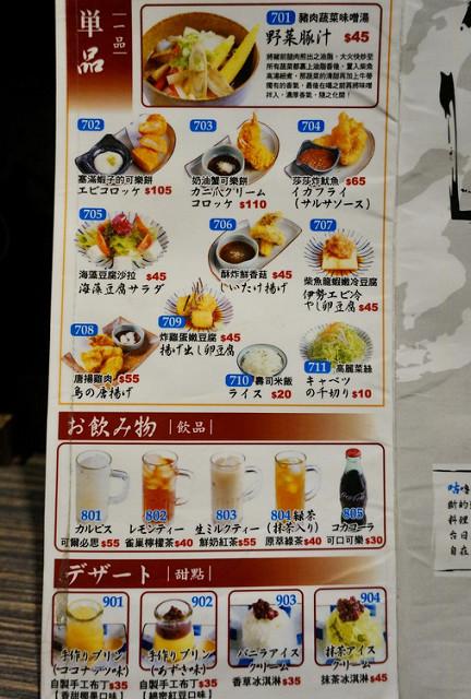 [高雄]好吃咖哩X高C/P值日式定食-咕嚕咕嚕家うちりょうり @美食好芃友