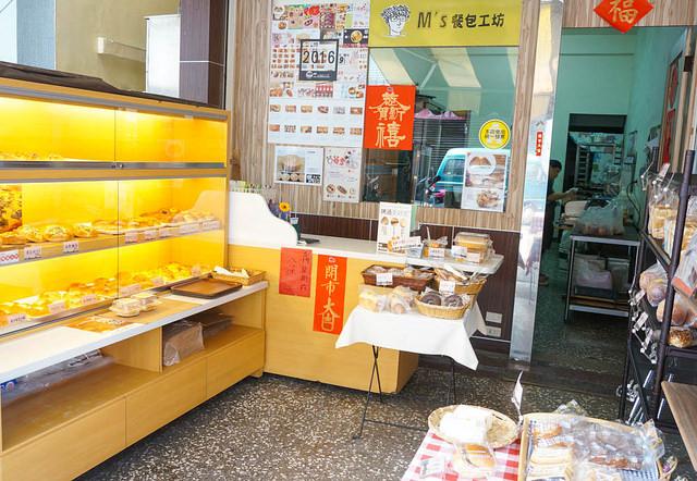 [高雄]M's餐包工坊-銅板價!熱呼呼好吃咖哩胖~美味台式麵包一次擁有 高雄麵包店推薦 @美食好芃友