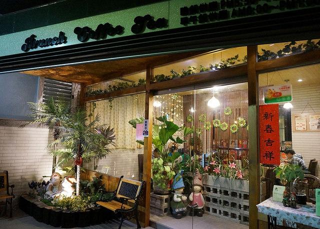 [台南][邀約]鄉村健康享食-黑麥田鄉村烘焙餐廳 @美食好芃友