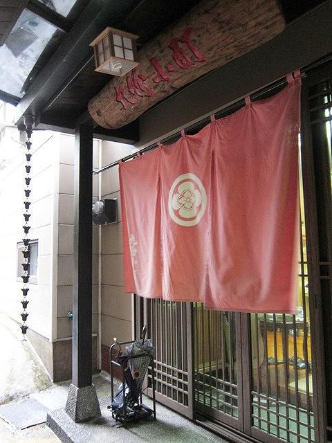 [台北九份]和風體驗不用出國-九份小町民宿 @美食好芃友
