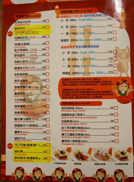 [台南][邀約]浪漫古式洋樓賞夜享美食-德商東興洋行德式餐點 @美食好芃友