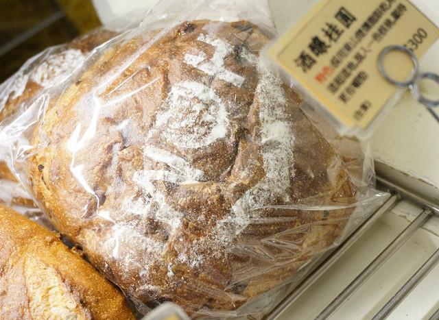 [台南]溫馨手感味兒-HOME窩在家手創烘焙 @美食好芃友