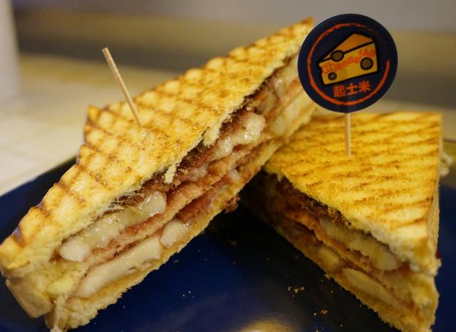 [高雄]紐約風咖啡輕食店!平價熱三明治帕尼尼-Cheese Me起士米 @美食好芃友