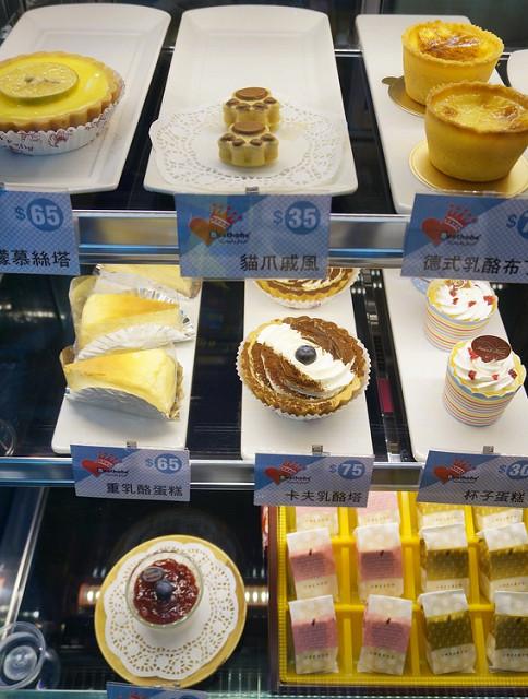 [高雄]溫馨中西式簡餐咖啡-貝多赫複合式餐廳 @美食好芃友