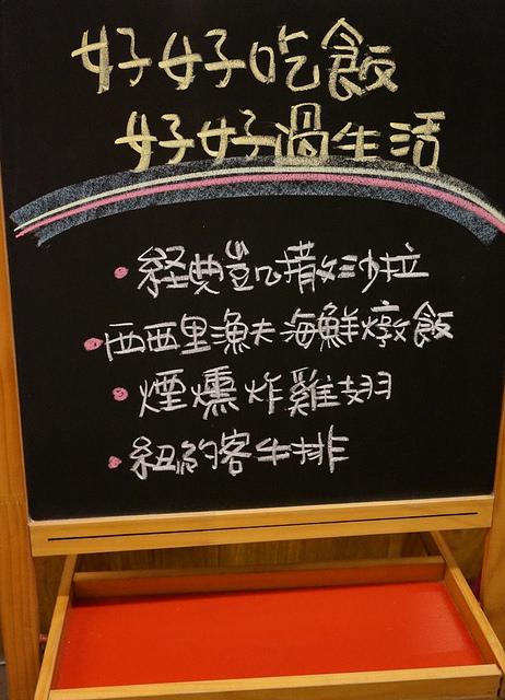 [高雄]美味義麵小館-小義樓kitchen @美食好芃友