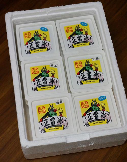[花蓮][宅配]堂堂正正做台灣人,正正當當吃古早冰-正當冰 @美食好芃友