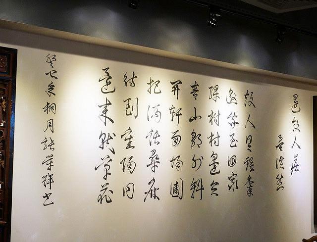 [高雄][邀約]古色詩意嘗蔬食-浣花草堂(高雄環球店) @美食好芃友