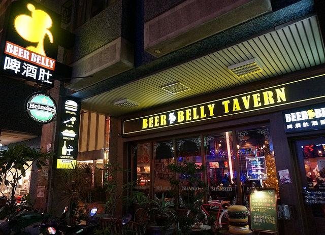 [高雄]胖死也甘願的美酒配美食-Beerbelly Tavern 啤酒肚酒館餐廳 @美食好芃友