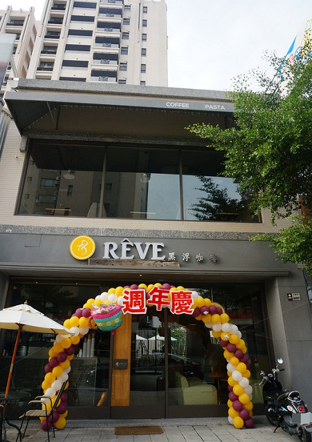 [高雄]早午餐X咖啡X黑色空間美學-RÈVE Café黑浮咖啡(高雄文山店) @美食好芃友