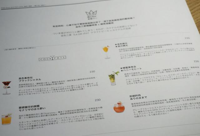 [台北]夢幻美味爆漿熱鬆餅!永康街商圈巷弄隱密甜點店-Petit Doux @美食好芃友