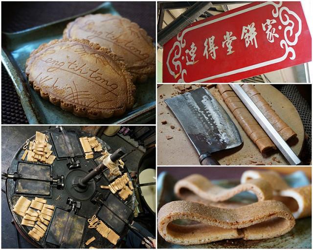 [台南]傳承的樸實古早味-連德堂餅家 @美食好芃友
